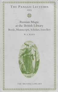 Russian magic at the British Library (бук) ― Архе