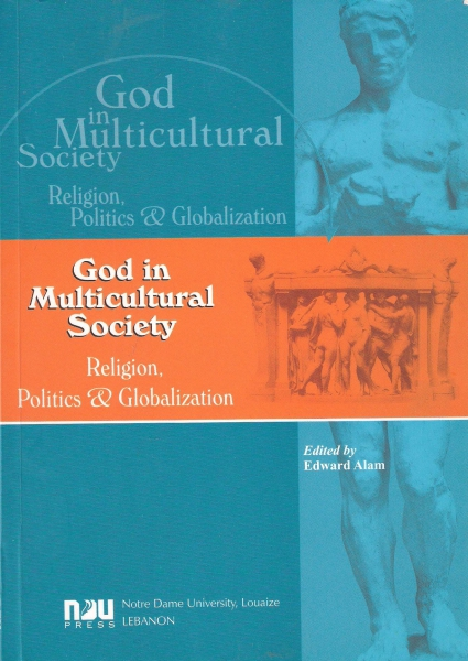 god in modern society religion essay Below given is an elaborate essay example that explores the issue of the effect of religion on society and law don't hesitate to read this useful sample.