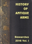 History of Antique Arms. Researches 2016. Vol. I