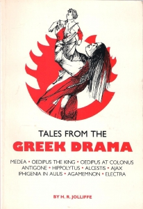 /Tales from the Greek drama (бук.) ― Архе