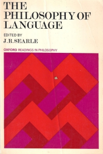 The philosophy of language (J.R.Searle)(бук.) ― Архе