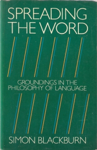 /Spreading the Word. Grounding in the philosophy of language(бук.) ― Архе
